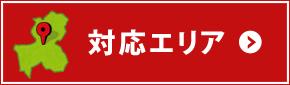 施工エリア・アクセスマップ 揖斐 外壁塗装 アイムス 岐阜県 ベランダ FRP 防水 基礎